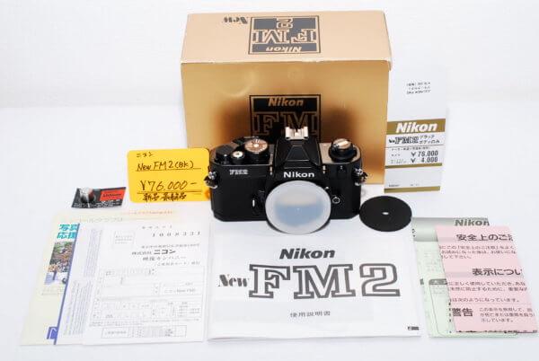 Nikon New FM2写真