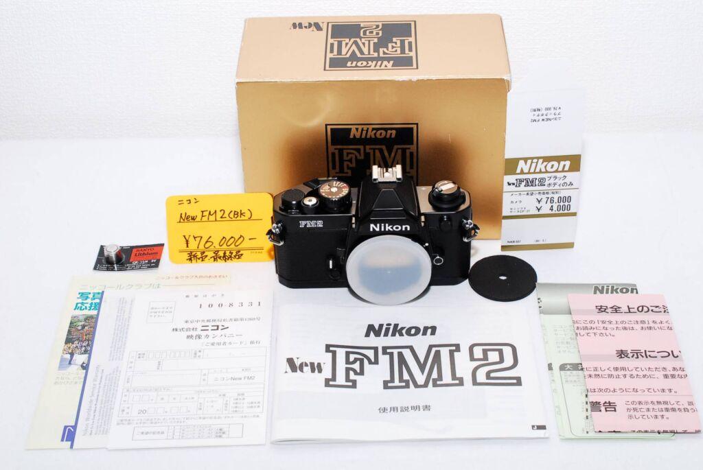 ニコン NEW FM2 ブラック